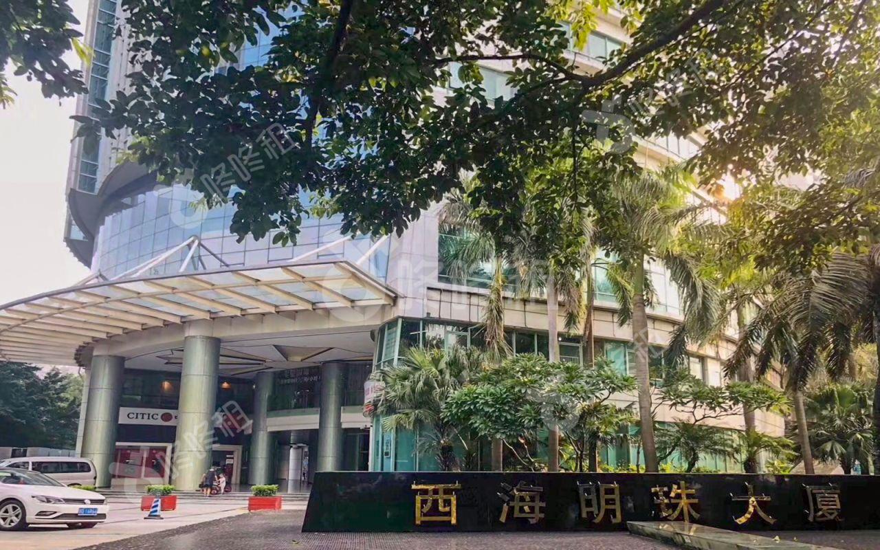 西海明珠大厦