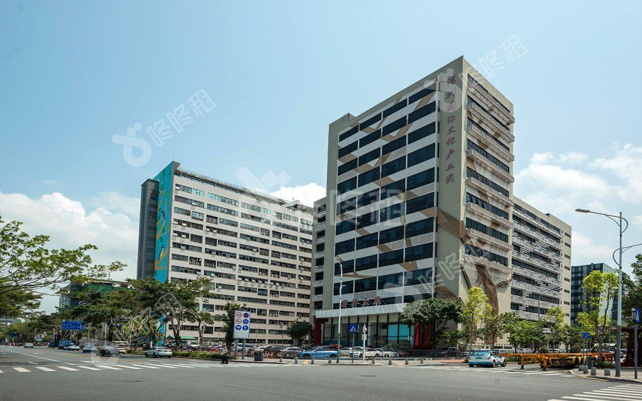 深圳国际文化产业园(富林物流大厦)
