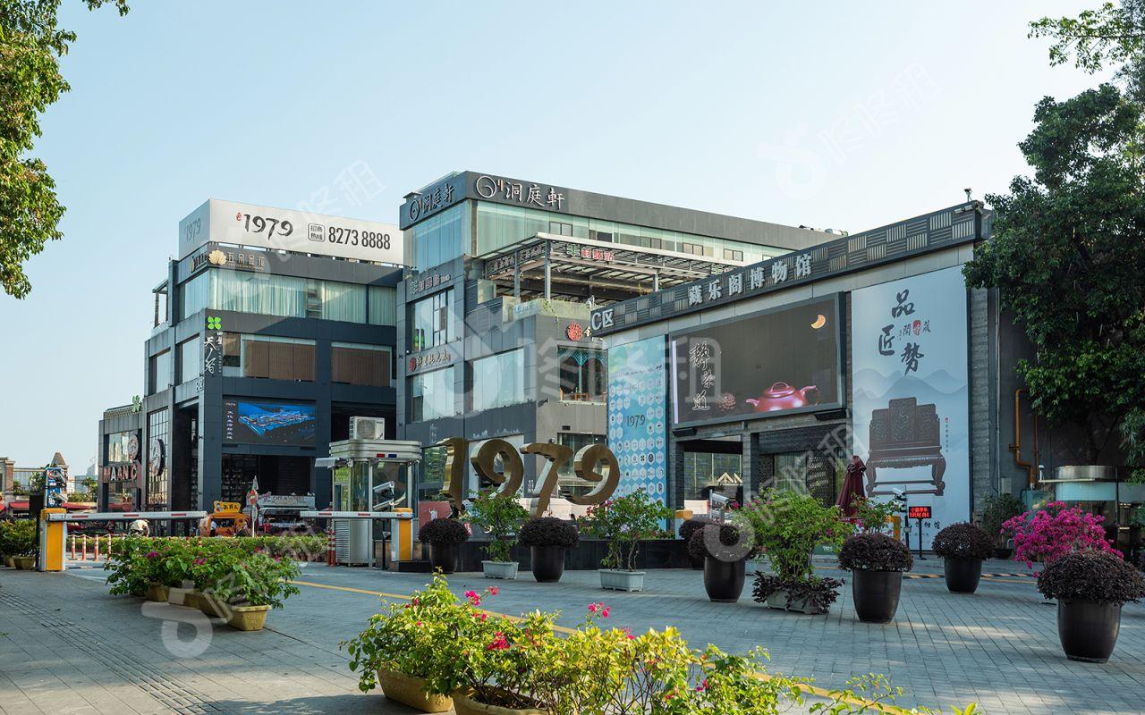 深圳1979文化创意园