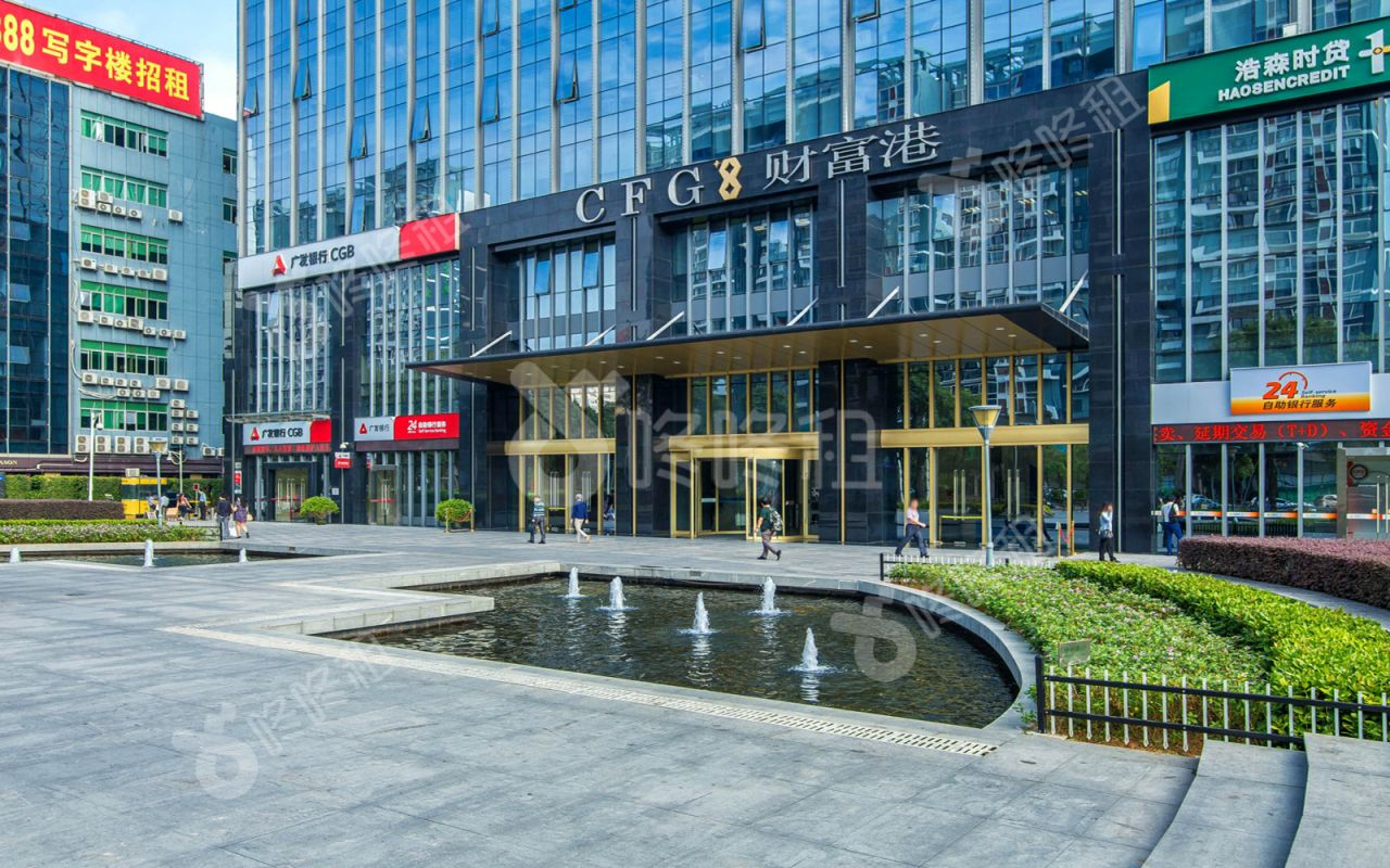 财富港国际中心