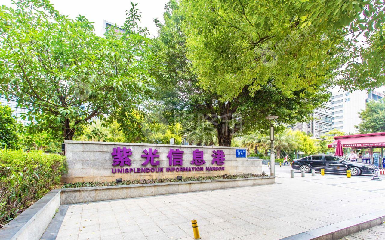 清华紫光信息港