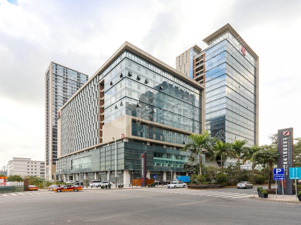 中海信创新产业城