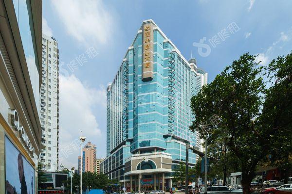 深华商业大厦