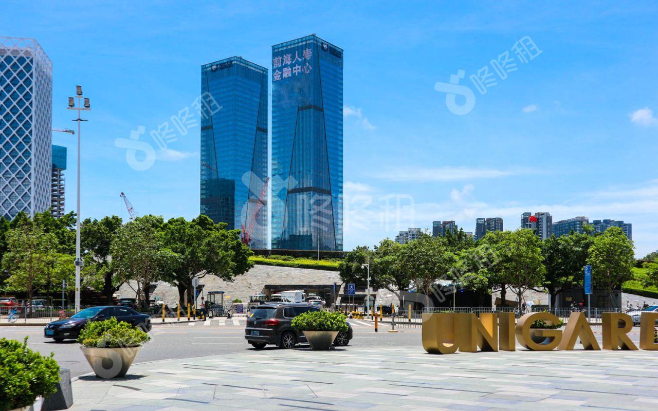 前海人寿金融中心
