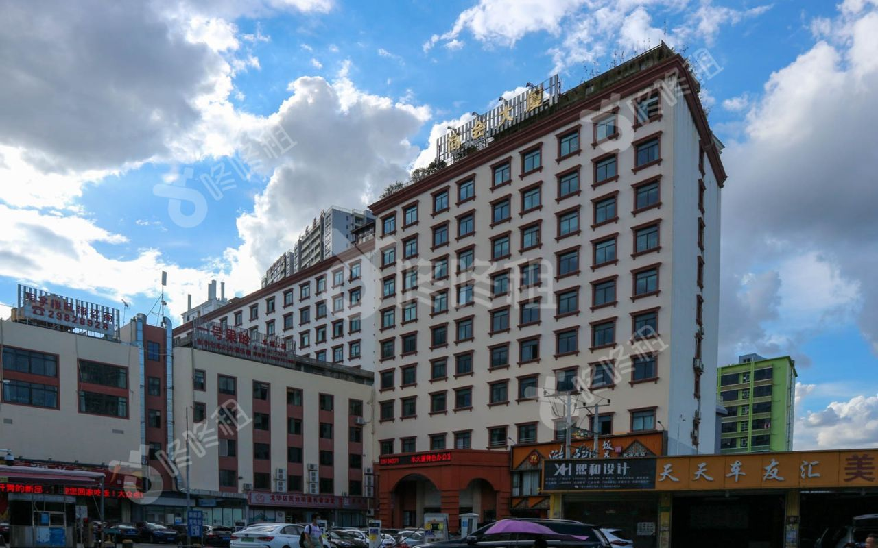 民治商会大厦