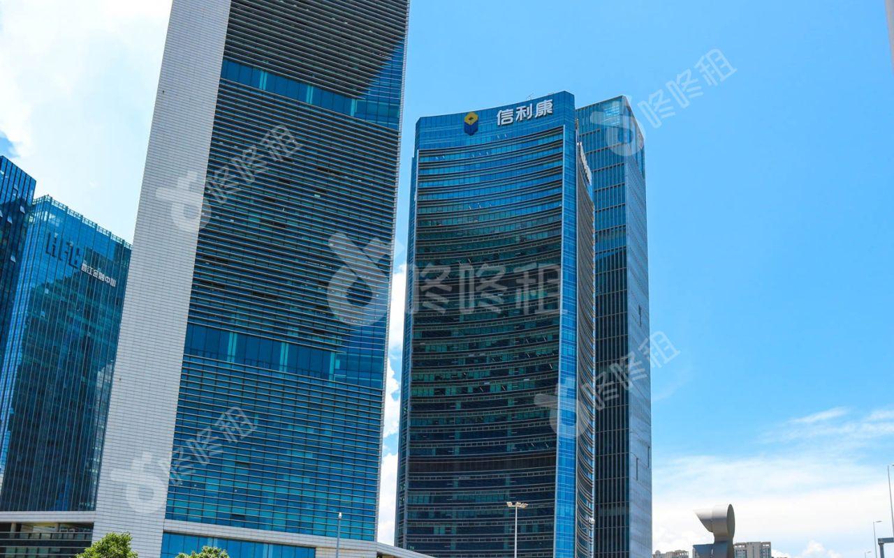 信利康大厦