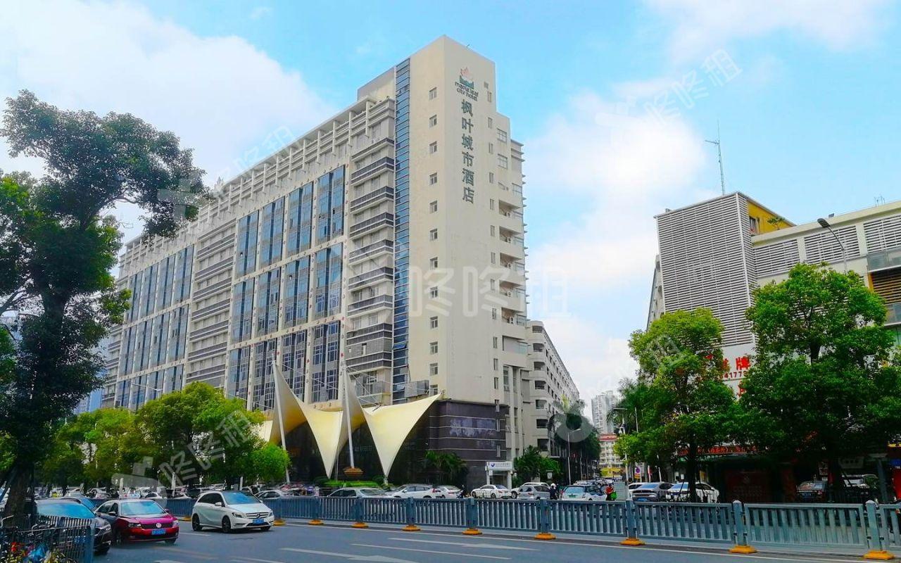 枫叶城市酒店(天信中心)
