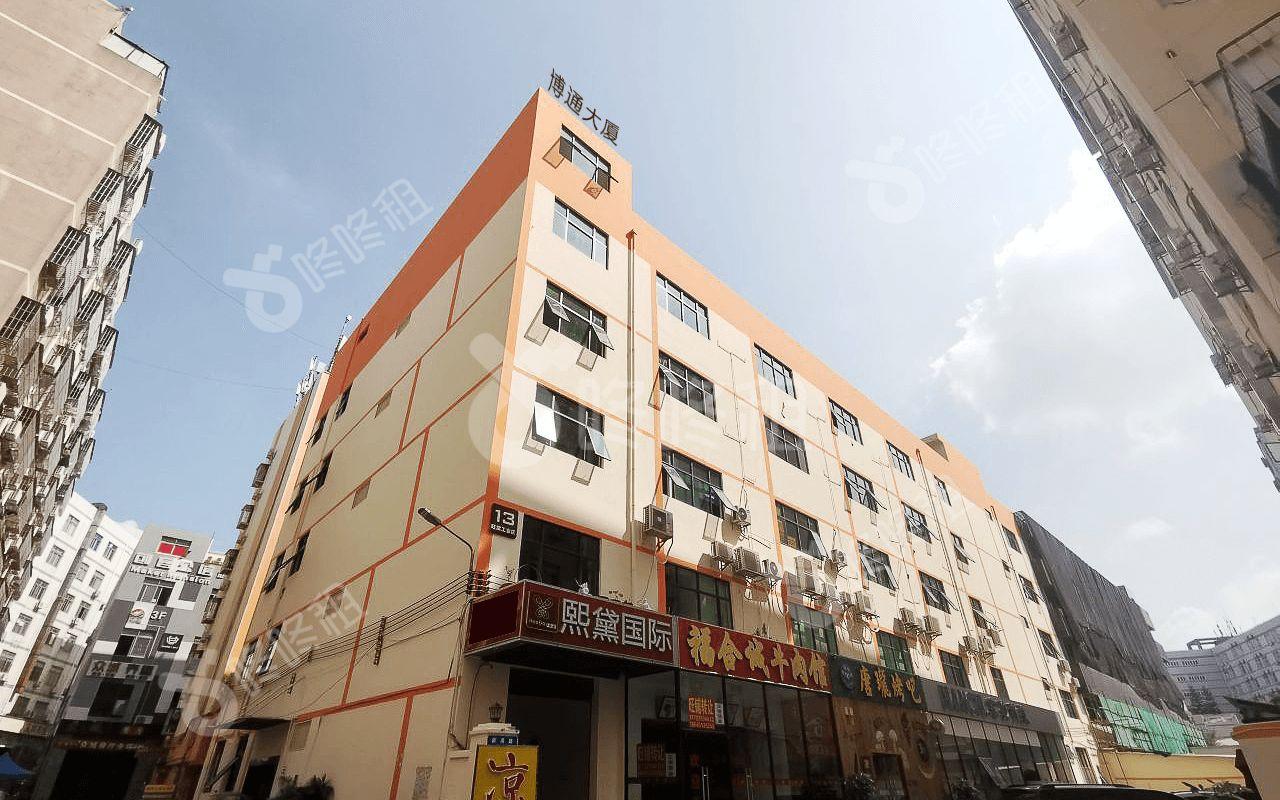 博通大厦(新围旺棠工业区13栋)