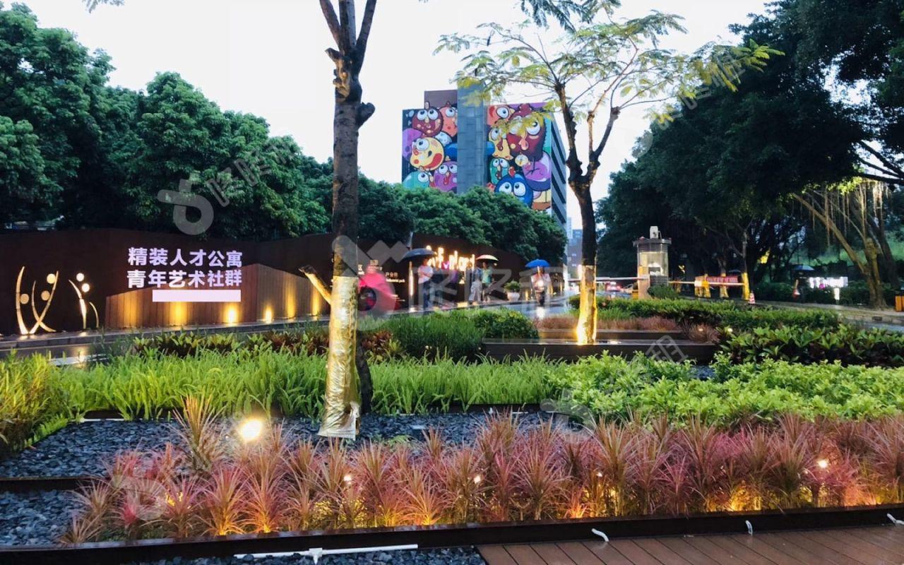 荔山工业园