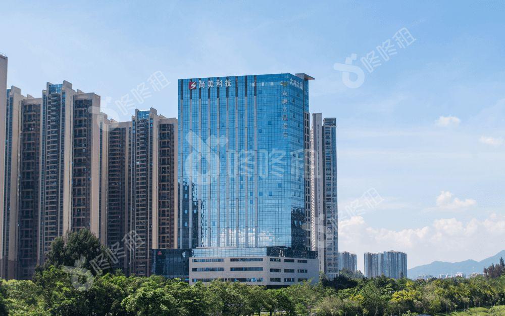 尚美科技大厦