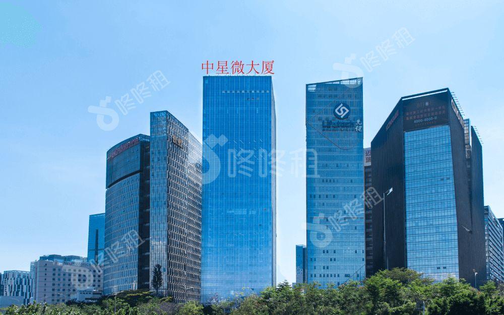 中星微大厦