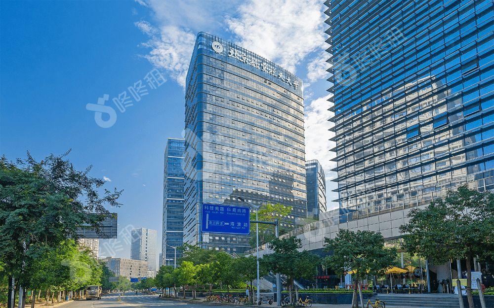 深圳北航大厦