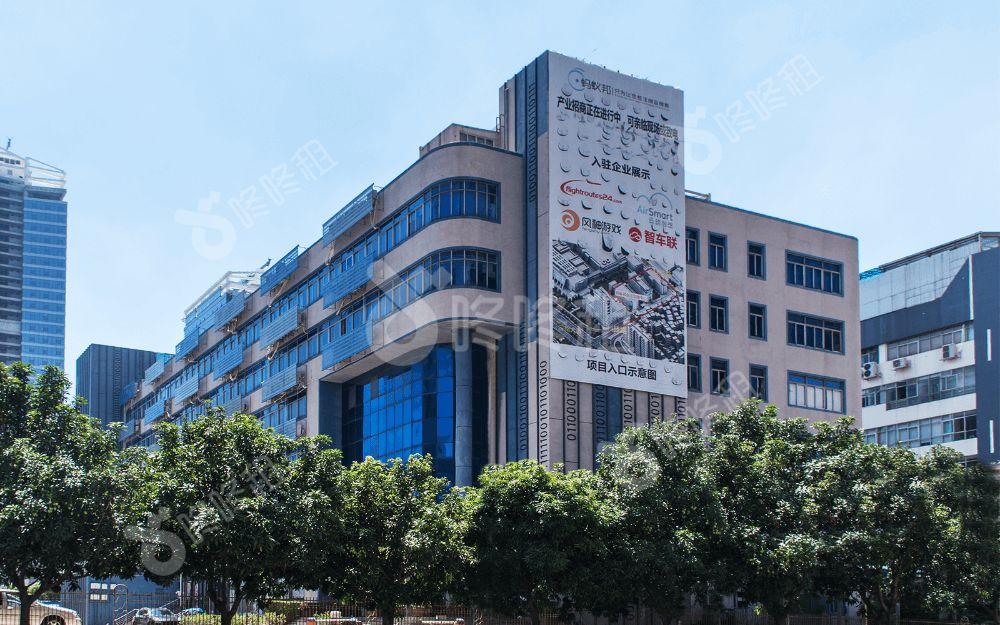 图道智能科技大厦