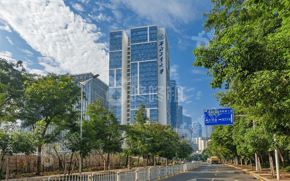 西北工业大学深圳三航科技大厦