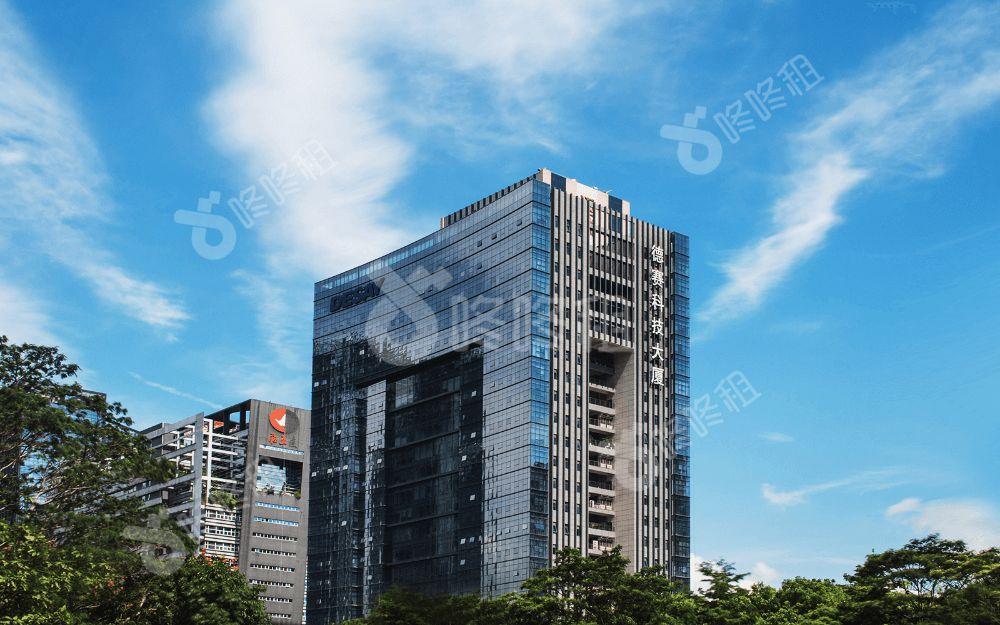 德赛科技大厦