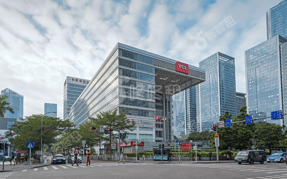 TCL大厦
