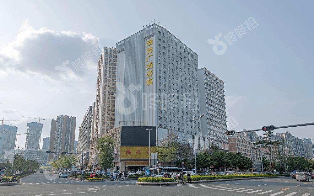 南贤商业广场