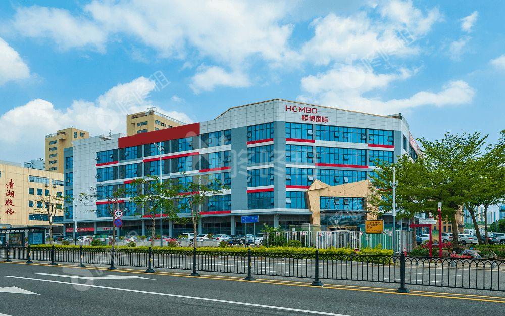 恒博创新科技产业园