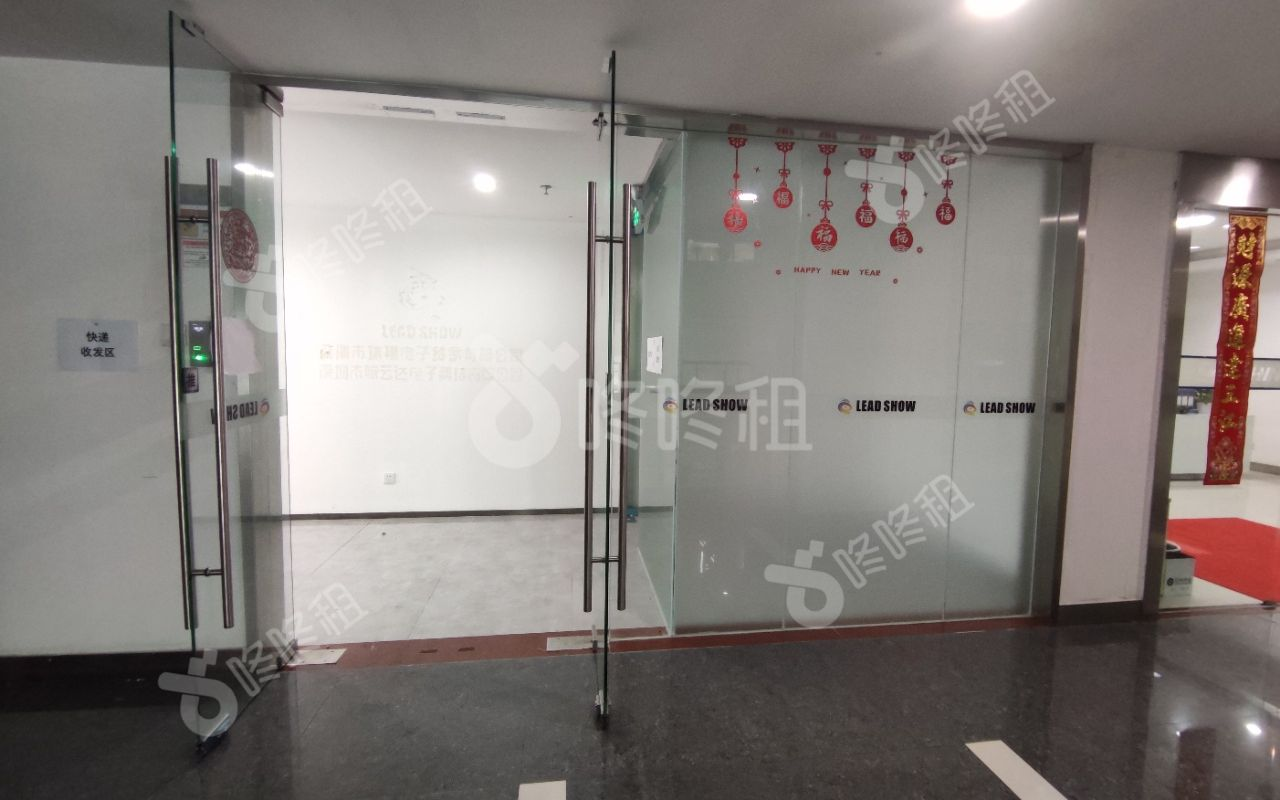 220m² · 豪装 · 德赛科技大厦
