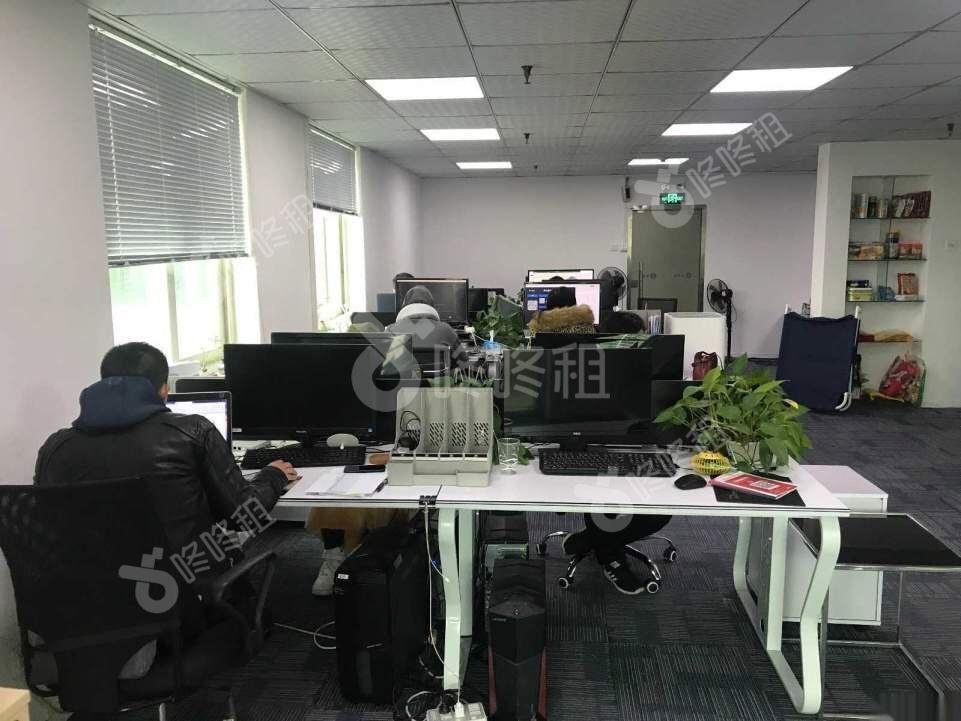 202m² · 精装 · 南山数字文化产业基地